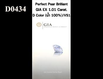 Perfect Pear Brilliant GIA EX 1.01 Carat