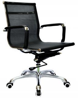 DS-JHB1 เก้าอี้สำนักงาน
