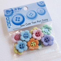 กระดุมแฟนซี Sew Cute Two Part Daisy