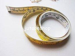 สายวัดผ้าจากเยอรมัน 2 สี กว้าง 1.5 ซม. ยาว 150 ซม.
