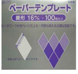 เทมเพลท งาน Patchwork รูปสี่เหลี่ยม ขนาด 16 มม. 100 ชิ้น