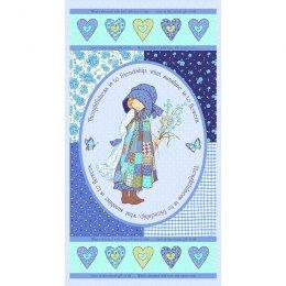 ผ้าอเมริกา Holly Hobbie Blue 13 ขนาด 60 * 110 ซม.