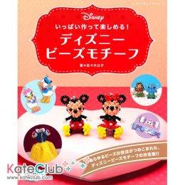 หนังสือสอนร้อยลูกปัด ตัวการ์ตูน Disney ปกแดง **พิมพ์ที่ญี่ปุ่น (มี 1 เล่ม)