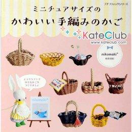 หนังสือสอนสานตะกร้าใบจิ๋ว nikomaki no.631 **พิมพ์ที่ญี่ปุ่น (มี 2 เล่ม)
