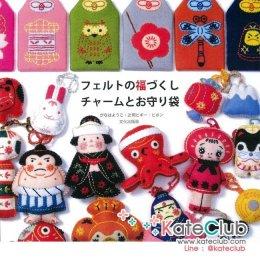 หนังสืองานปักบนผ้าสักหลาด ปกขาว 2 **พิมพ์ที่ญี่ปุ่น (มี 1 เล่ม)