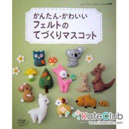หนังสืองานสักหลาด ปกเขียว no.3396 **พิมพ์ญี่ปุ่น (สินค้าหมด-รับสั่งจอง)