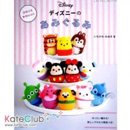 หนังสือสอนถักโครเชต์ Disney ปกลายทางสีชมพู **พิมพ์ที่ญี่ปุ่น (มี 1 เล่ม)