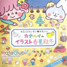 หนังสือสอนวาดรูปน่ารักๆ ปกเด็กหญิงกับแมว **พิมพ์ที่ญี่ปุ่น (มี 1 เล่ม)