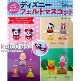 หนังสือสอนเย็บตุ๊กตาผ้าสักหลาด Disney 4 ช่อง รวม 69 แบบ **พิมพ์ญึ่ปุ่น (สินค้าหมด-รับสั่งจอง)