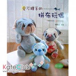 หนังสือสอนเย็บตุ๊กตาผ้ารูปสัตว์ Handmade Dolls ปกตุ๊กตาสุนัข 3 ตัว **พิมพ์ที่ไต้หวัน (สินค้าหมด-รับสั่งจอง)