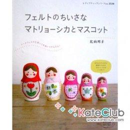 หนังสืองานสักหลาด ปกตุ๊กตารัสเซีย no.3530 **แบบเยอะคุ้มมากค่ะ **พิมพ์ญี่ปุ่น (มี 1 เล่ม)
