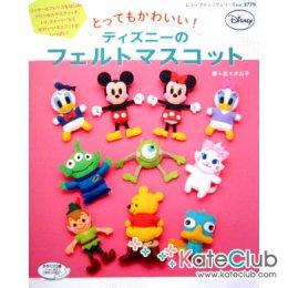 หนังสืองานสักหลาด Disney ปกชมพู no.3779 **พิมพ์ที่ญี่ปุ่น (มี 1 เล่ม)