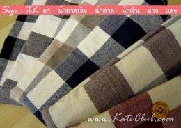 SALE - (เหลือสีแดง 1 ม.,น้ำตาลเข้ม น้ำตาล ม่วง น้ำเงิน 2 ม.) ผ้า Cotton ทอ - สก็อต Natural Style : ตาราง Size XL (ตัดขาย 1 เมตร=100x110cm)