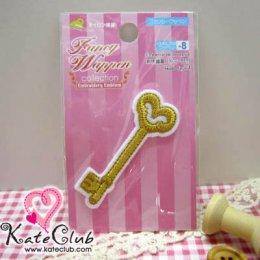 SALE - ตัวรีดสักหลาดปักลาย - ลูกกุญแจสีทอง