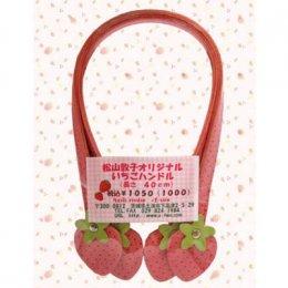 SALE - สายกระเป๋าหนังเทียมรูปสตอเบอร์รี่สีชมพู ความยาว 40 ซม.**แถมแพทเทิร์นกระเป๋า