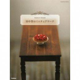 หนังสือสอนทำของจิ๋ว nunu's house I **เล่มนี้น่ารักเหมือนจริงมากค่ะ **พิมพ์ญี่ปุ่น (มี 1 เล่ม)