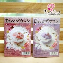 DIY ชุดอุปกรณ์งาน Felt งานสักหลาด Macaron **นำเข้าจากญี่ปุ่น