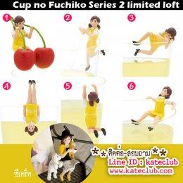 (พร้อมส่งเบอร์ 4 และแบบ 6 ตัว) สาวน้อยเกาะแก้ว Cup no Fuchiko Series 2 limited loft - สีเหลือง รองเท้าดำ