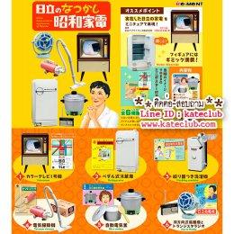 (พร้อมส่งแบบแยกเบอร์ 3,5,6 และแบบยกเซท) Re-ment Hitachi no Natsukashi Showa Kaden