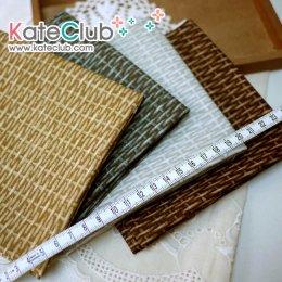 ผ้า Set No.46 ตะกร้าสาน ชิ้นละ 1/8 เมตร x 4 ชิ้น (27.5x50cm)