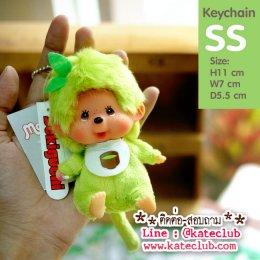 (พร้อมส่ง 2 อันค่ะ) พวงกุญแจ Maccha Monchhichi Keychain SS สูง 11 cm