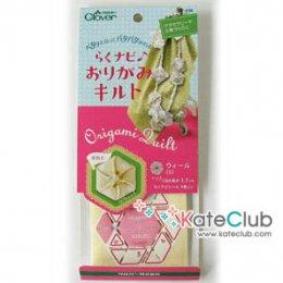 อุปกรณ์ทำ Origami Quilt Wheel เบอร์ S : 1.7 cm
