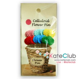 เข็มหมุดหัวดอกไม้ ใช้สำหรับเย็บจักร (1 แพค มี 36 เล่ม)