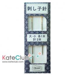 (หมดค่ะ) เข็มปักผ้า Sashiko แบบรวม (มี 2 เล่มจ้า)