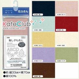 (H5000 หมดค่ะ) ผ้าคอตตอนญี่ปุ่น สำหรับงานปักผ้าแบบ Sashiko ขนาด 33x70 cm (คลิกเลือกสีด้านใน)