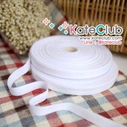 เทปผ้า Cotton สีขาว **ใช้สำหรับงานปัก หรืองานปั๊ม (หน้ากว้าง 1 cm) ขายยกม้วน 36 หลา