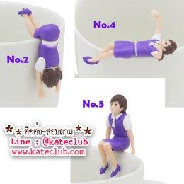 (พร้อมส่งเบอร์ 2,4,5)  สาวน้อยเกาะแก้ว Cup no Fuchiko Series 3 - สีม่วง