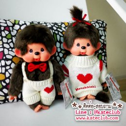 (พร้อมส่งชาย 1 หญิง 1 ค่ะ) ตุ๊กตา Heart no Attaka Knit Monchhichi Size M ชายสูง 26 cm หญิงสูง 30 cm