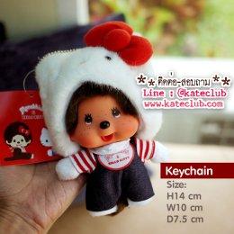 (พร้อมส่ง 2 ตัวค่ะ) Hello Kitty x Monchhichi Keychain สูง 14 cm