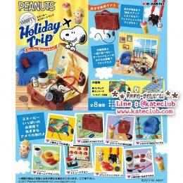(พร้อมส่ง 1 กล่องค่ะ) Re-mentSNOOPY'S  Holiday Trip 8Pack BOX (ขายยกกล่องใหญ่)