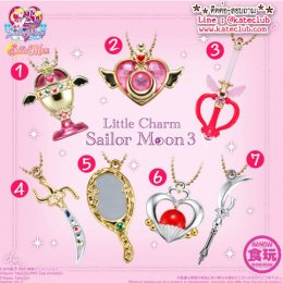 (พร้อมส่งเบอร์ 3,4 และแบบยกเซท) พวงกุญแจ Little Charm Sailor Moon Part 3