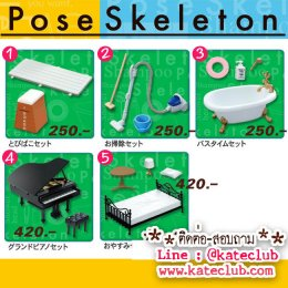 Re-ment Pose Skeleton Accessory (Scale 1:18)