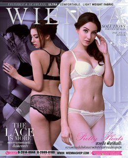 WIENNA ISSUE 96