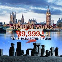 ทัวร์ยุโรป : เที่ยวอังกฤษ - เวลส์  เต็มอิ่ม