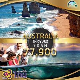ทัวร์ออสเตรเลีย : รื่นเริงสงกรานต์ บริสเบน - ทังกาลูมา - โกลด์โคสท์ - ซิดนีย์