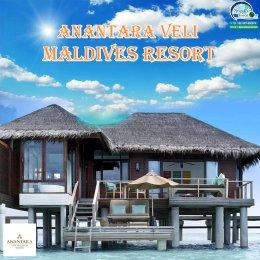 ทัวร์มัลดีฟส์ : Anantara Veli Resort & Spa (แพ็คเกจไม่รวมตั๋ว)