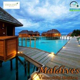 ทัวร์มัลดีฟส์ : Vakarufalhi Island(ราคาไม่รวมตั๋วเครื่องบิน)