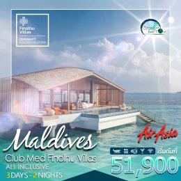 ทัวร์มัลดีฟส์ :  Club med Finolhu Villas (FD)