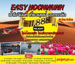 ทัวร์เวียดนาม : EASY HOCHIMINH โฮจิมินห์ ดาลัด มุยเน่ (VJ)