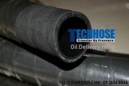 ท่อส่งน้ำมัน Oil Delivery Hose