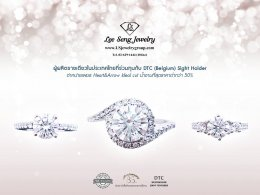 Diamond Ring GIA 3EX H&A By Lee Seng Jewelry