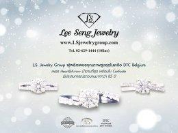 Collection แหวนหมั้น H&A เพชรน้ำงามที่สุดพร้อมใบ Certificate
