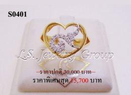 แหวนเพชรเลขเก้า 0.20 Ct. น้ำ99%