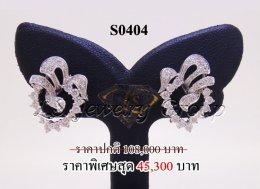 ต่างหูเพชรแฟนซี 1.80 Ct. น้ำ99% เพชรH&A
