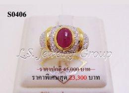 แหวนทับทิมพม่าธรรมชาติหลังเบี้ย 1.53 Ct.