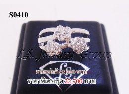 แหวนเพชรดอกไม้ไขว้ 0.50 Ct. น้ำ99%